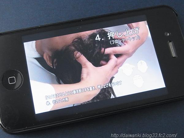 20120830_3.jpg