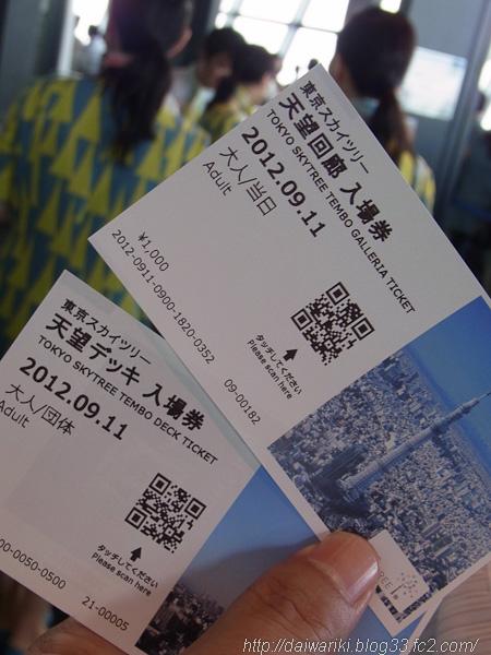 20120911_3.jpg