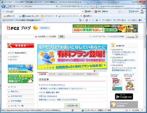 20120915_2.jpg
