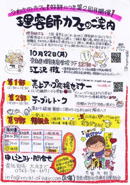 20120921_0.jpg