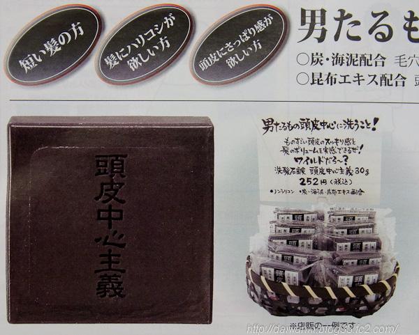 20120929_4.jpg