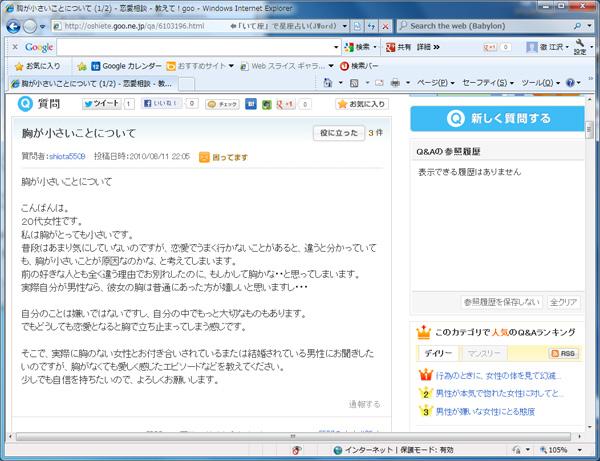 20121031_2.jpg