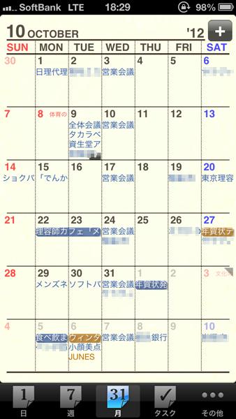 20121103_2.jpg