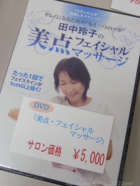 20121106_47.jpg