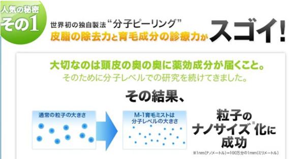 20121108_1.jpg