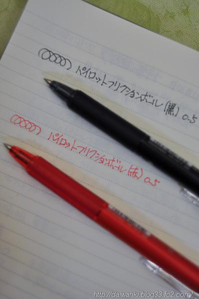 20121111_2.jpg