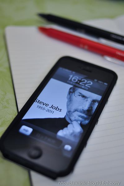 20121111_4.jpg