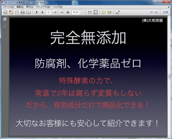 20121116_1.jpg
