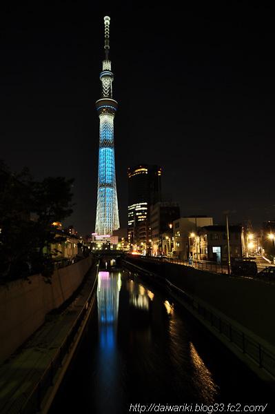 20121120_4.jpg
