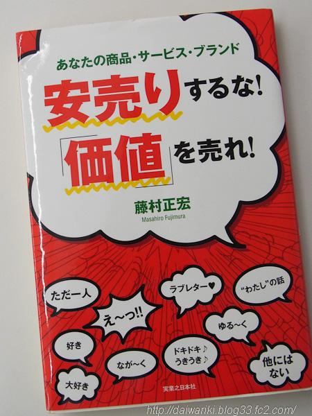 20121129_3.jpg