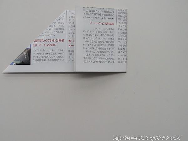 20121215-5.jpg