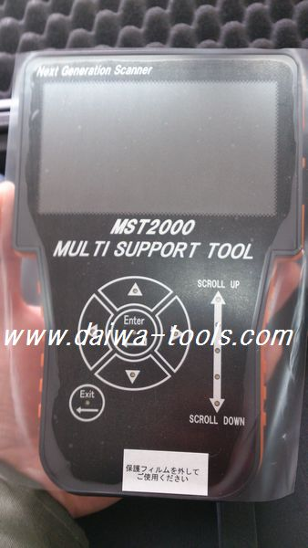 MST2000①