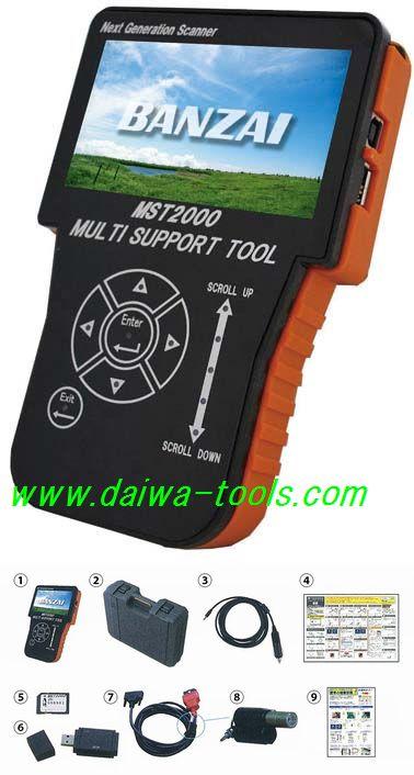 MST2000.jpg