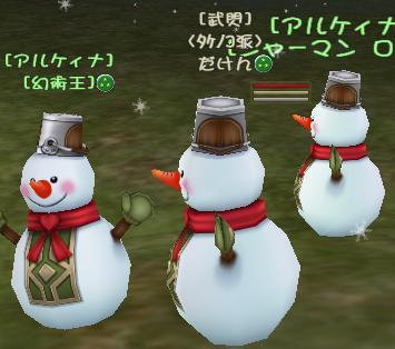 クリスマス2012005