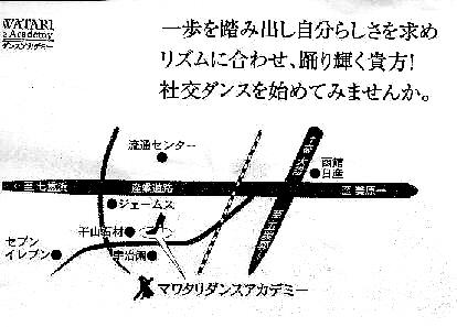 20100418mawatari4-1