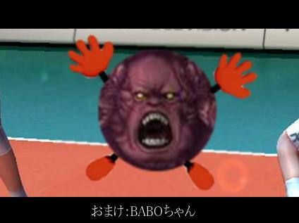 volleyball _004