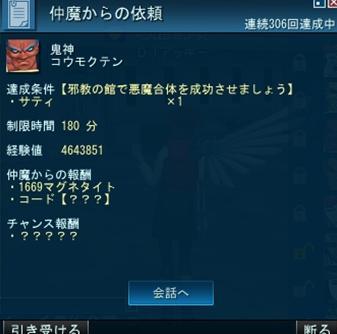 AKUE2012020101