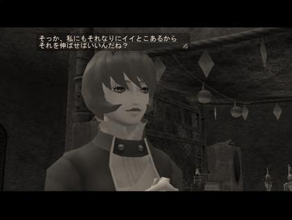 sayonara_michi02