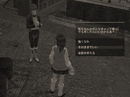 sayonara_michi03