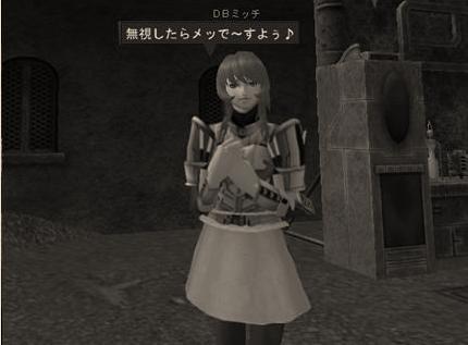 sayonara_michi04