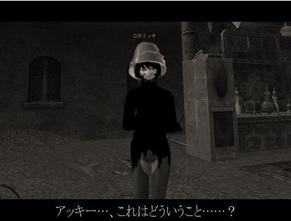 sayonara_michi05