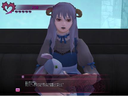 yukari_friend01