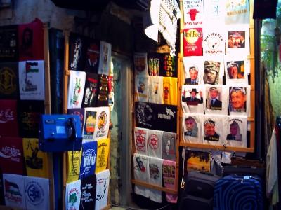 アラブ人街の土産物屋