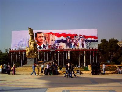 アレッポの広場