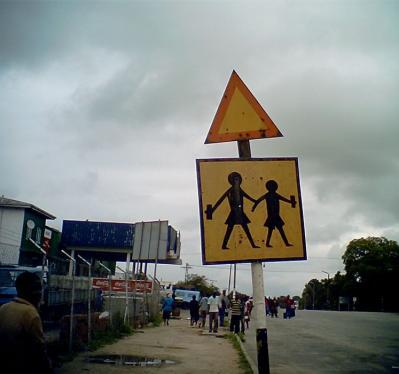 ジンバブエの標識