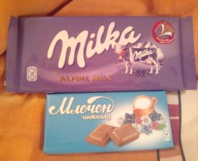 ブルガリアのチョコ