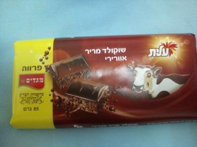 c-israel.jpg