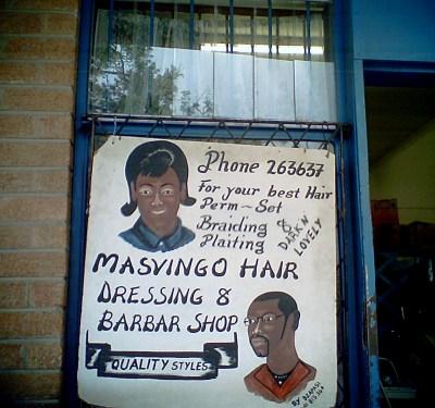 オシャレな美容院 マシンゴ/ジンバブエ