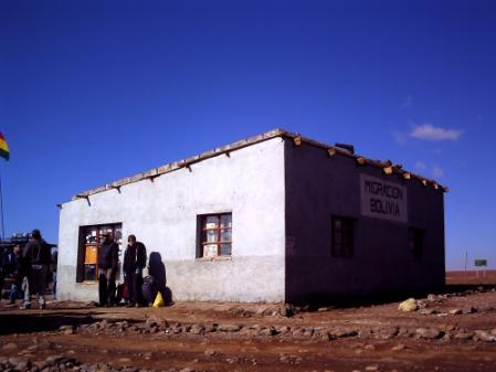 ボリビアのイミグレ