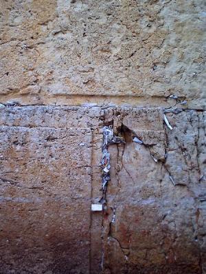嘆きの壁の願い事