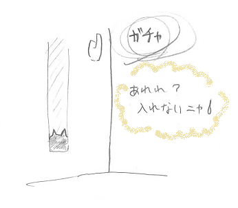 2012122611.png