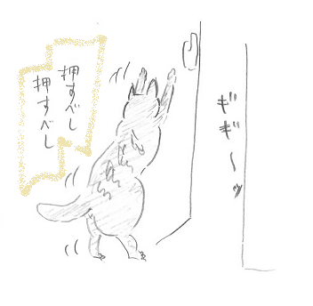 2012122613.png