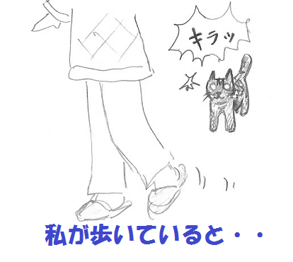 2013010601.png