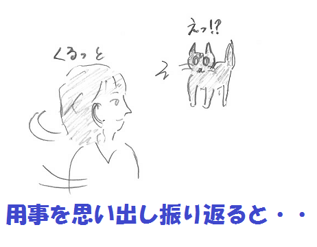 2013010605.png
