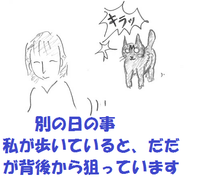2013010606.png