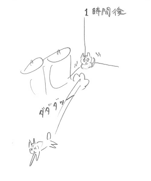 2013011903.png