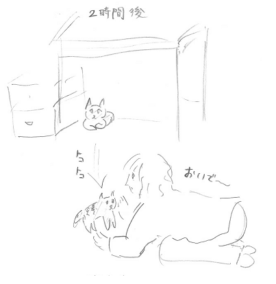 2013011904.png