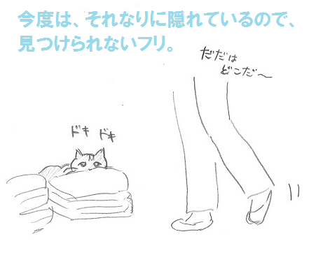 2013021108.png