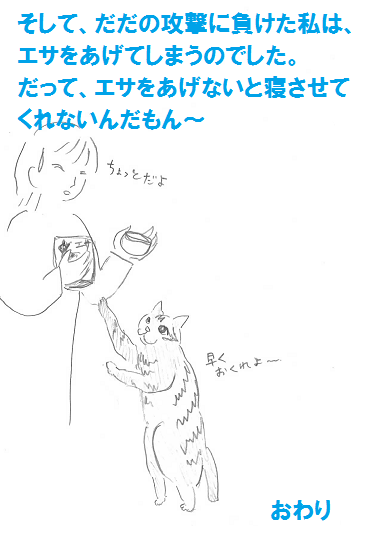 2013030907.png