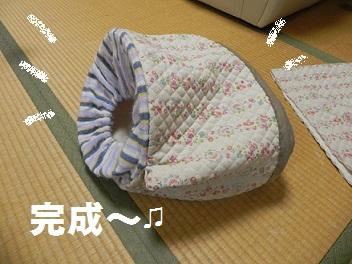 DSCN180084.jpg