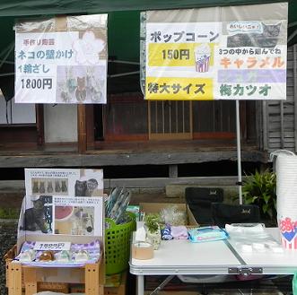 sannroku-11.png