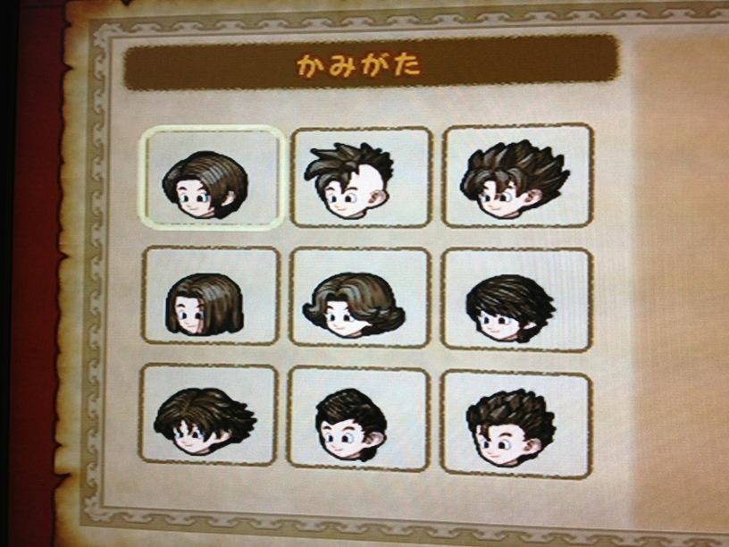 子供男髪型