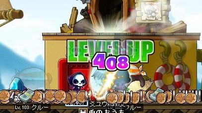盗掘2LVUP
