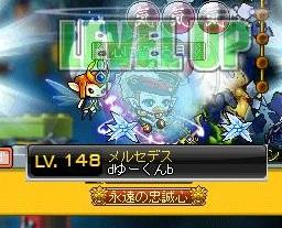 UP (2)