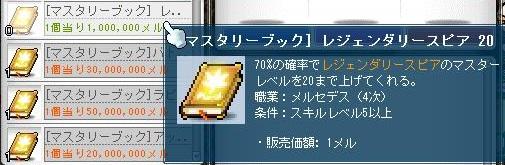 Maple120423_170503.jpg