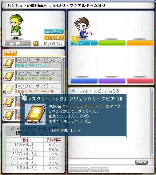 Maple120423_172012.jpg